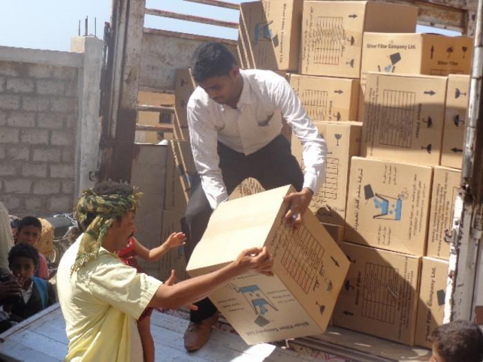 """Résultat de recherche d'images pour """"image de la faim au yemen"""""""